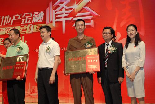 财务中心许杰平总经理上台领奖 -龙光集团